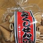 天神煎餅 大木屋 - おみくじせんべい