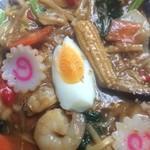 立喰・弁当 飯 - 料理写真:中華丼 M 290円