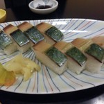福寿司 - バッテラ