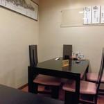 福寿司 - テーブル席