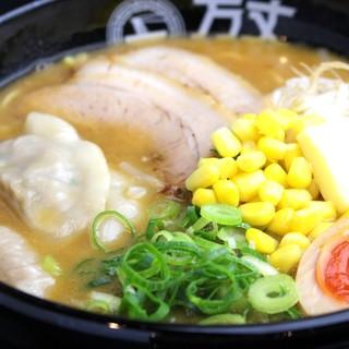 新商品、味噌ラーメンスペシャル850円