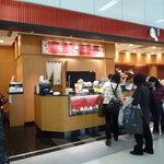 よーじやカフェ - 和テイストのお洒落な外観♪(2010/12)