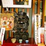 鎌倉御代川 - 入り口の装飾