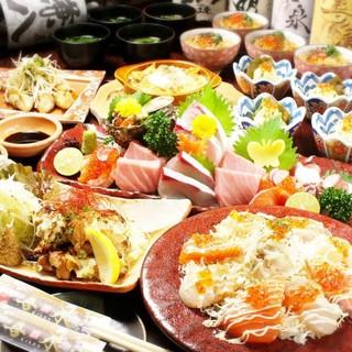 季節の創作料理★飲み放題付コース