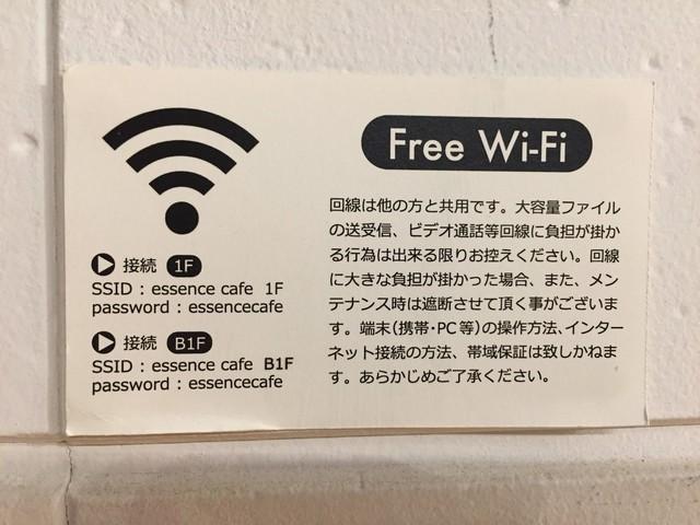 FREE Wi-Fi(ID/PASS)