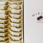 MIKIYA GYOZA STAND - 野菜たっぷりの生餃子/冷凍生餃子20個入700円(税込)