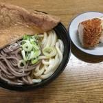 十河製麺 - うそ(うどん&そば)キツネと、おにぎり