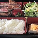 可らし仙台 - 牛サーロインステーキランチ