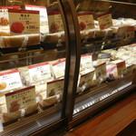 ウフ タマコ サンド - 迷います!