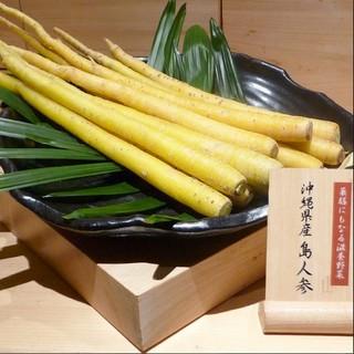 宮崎牛と【旨し野菜】…調味料も吟味