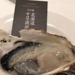 エミット フィッシュバー オイスター&グリル - 北海道サロマ湖産の牡蠣