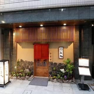 ◆神田駅南口徒歩3分~