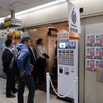 サバ6製麺所 - サバ6製麺所 大阪駅前第2ビル店