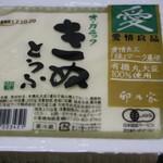 パントリー - オーガニック豆腐