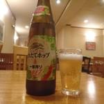 76126883 - 瓶ビール