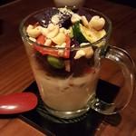 和酒と旬菜なごみ料理 日月 - 8種野菜のポテトクリームサラダ