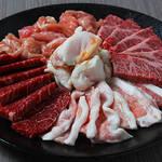 焼肉こいのぼり - 大皿盛り合わせ