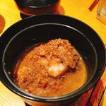 牛肉割烹 自雷也 - ふすべ餅500円