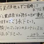 Japanese Soba Noodles 蔦 - 夜は整理券無しで入れることが多いです。