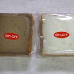 モンリブラン - クリームボックス200円⇒100円&カフェオレボックス200円⇒100円