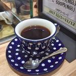 サザコーヒー - サザ農園