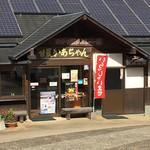 甘夏かあちゃん - 加部島にある甘夏販売店です
