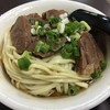 Gang Yuan Beef Noodle Restaurant - 料理写真:牛肉拌麵(汁なし、NT$110)牛骨スープ付