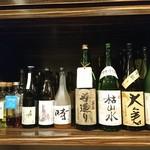 庫裏 - 長期熟成日本酒