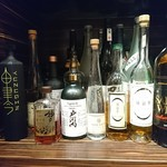 庫裏 - 国産蒸留酒