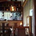 のんびりカフェ -