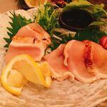 GRILL&WINE 鶏29BAL -