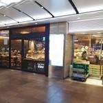 ブレッド ダイニング グーテ - お店と併設カフェの外観