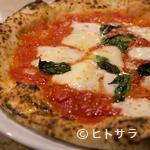 ピッツェリア テルツォ オケイ - とびっきり美味しいピッツァに話もお酒も止まりません