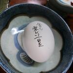 民宿モリ - 料理写真: