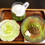 山本園 WITH TEA - ほうじ茶をセット