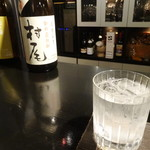 夢酒 - 村尾ロック