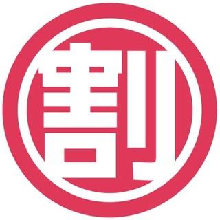 番屋公式HPにて500円OFFクーポン掲載中!