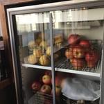 アップル アンド ジンジャー - 冷蔵庫