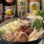 遊酔食市場 勢 - 料理写真: