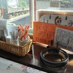 レストラン サカミティー - テーブルの上