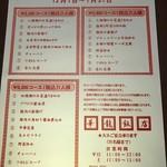 華龍飯店 -