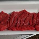 新鮮肉市場フレスコ - 黒タンあっぷ
