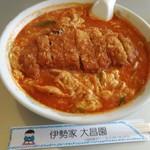 伊勢家 大昌園 - 料理写真:がんばるかつ麺 900円