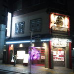 萬福大飯店 - 夜の外観はこんな感じです