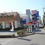 Tsurukamedou - 外観 1