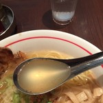 76155342 - スープ