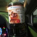 ファミリーマート - ドリンク写真:2017年11月 麦茶