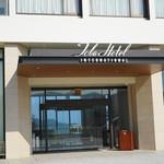 鳥羽国際ホテル カフェ&ラウンジ - ホテル入り口