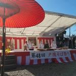 戸隠そば博物館 とんくるりん - 蕎麦祭り(献納祭)
