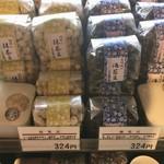 豆善 - 料理写真:佐賀フレーバーをターゲッティング!